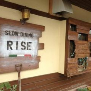 slow dining a.RISE