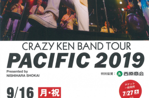 CRAZY KEN BAND TOUR PACIFIC 2019