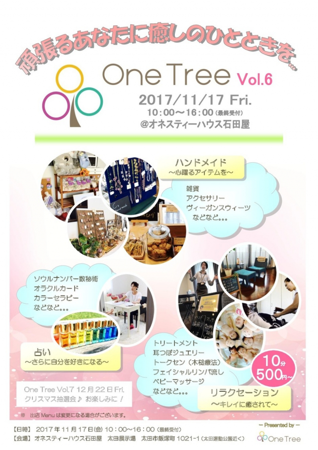 One Tree Vol.6